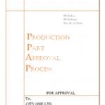 PPAP-Production_Part_Approval_process
